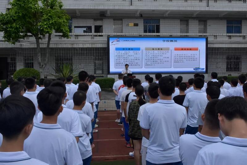 技能筑梦 启航新时代3.jpg
