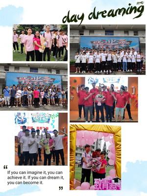 11幸福的輔導員與可愛的畢業學子.jpg