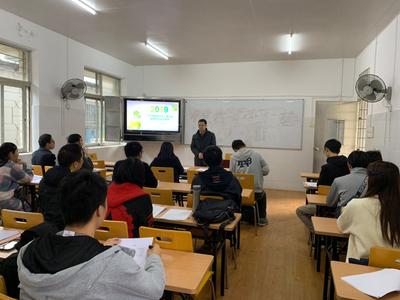 02市电大财经学院熊巍俊教授作答辩前指引.jpg