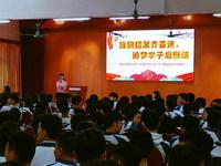 10 新生入学教育, 奋进、追梦、启新航 (2).jpg