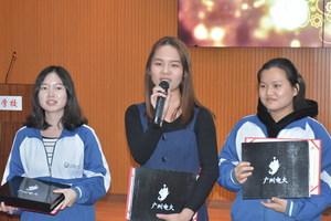 07優秀學生代表對新生的新學期寄語 .JPG