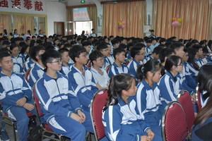 12新生入学教育, 奋进、追梦、启新航.jpg