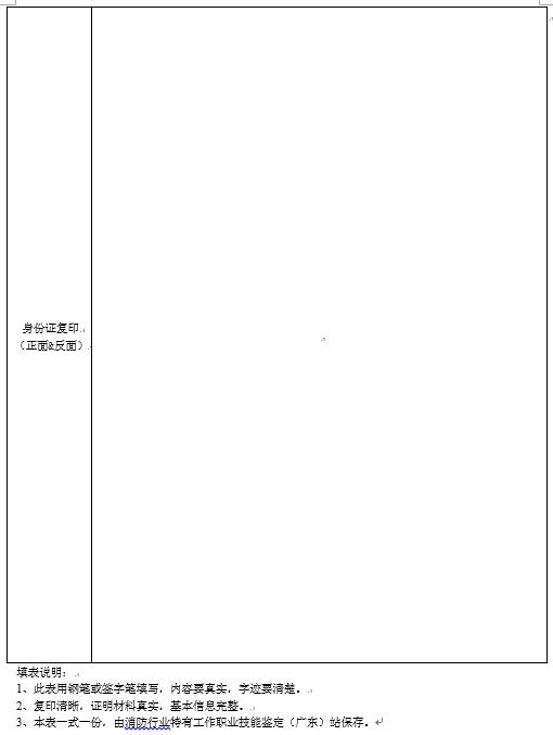 附表2.2.png