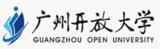 广州开放大学