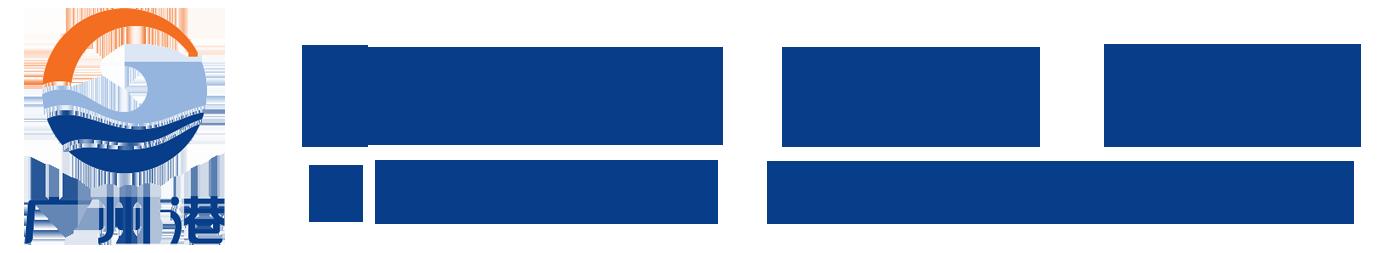广州港技工久久综合伊人