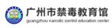 广州市禁毒亚洲巨乳馆
